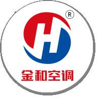 靖江市金和空调设备制造有限公司
